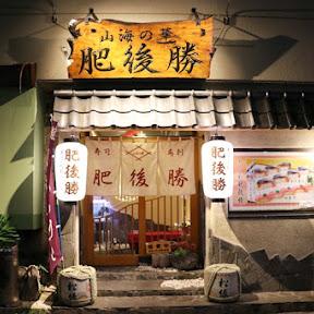 沖縄・那覇で新鮮な魚介や熊本の馬刺しを楽しめる和風海鮮居酒屋「肥後勝」