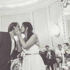 Fotografo di matrimoni Romina Costantino (costantino). Foto del 28.04.2018