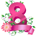 8 Mart Dünya Kadınlar Günü Mesajlar icon