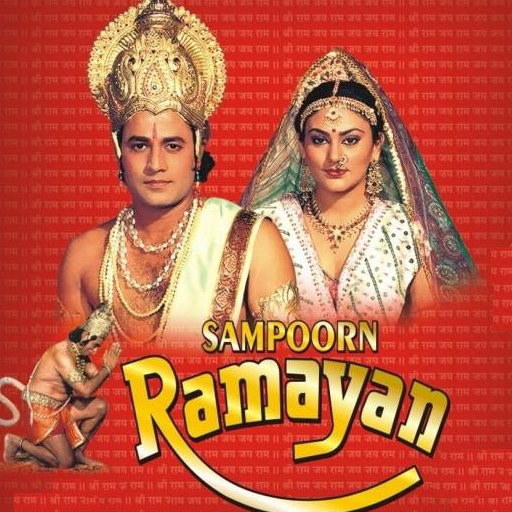 Ramayana Hindi -(रामायण) Ramanand Sagar - Apps on Google Play