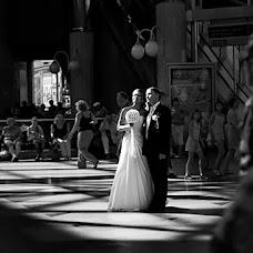 Wedding photographer Danuta Loyka (Danuta). Photo of 05.08.2016