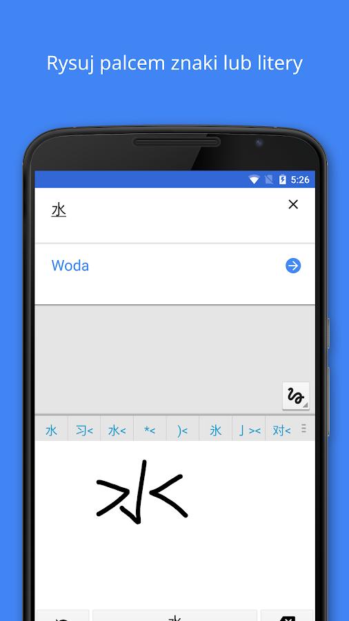 Tłumacz Google – zrzut ekranu