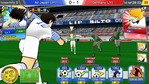 Captain Tsubasa: Dream Team screenshots 2