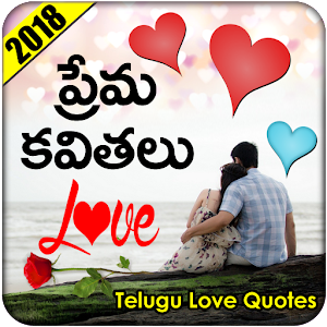 Telugu Love Quotes Gorgeous Love Quotes Telugu New  Android Apps On Google Play