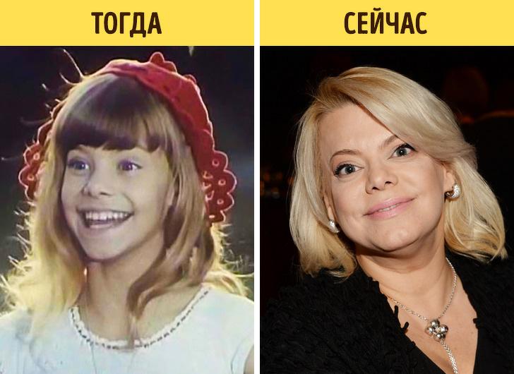 Как изменились актеры наших любимых сказок, которые мы смотрели в детстве - Яна Поплавская