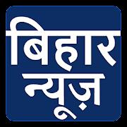 App ETV Bihar News APK for Windows Phone