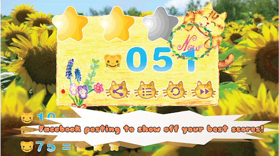 Jumping Cat FREE - touch & tap- screenshot thumbnail
