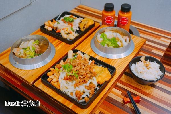 泰潮南洋料理