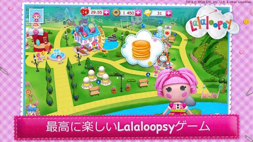 Lalaloopsy: 3D人形のワンダーランド