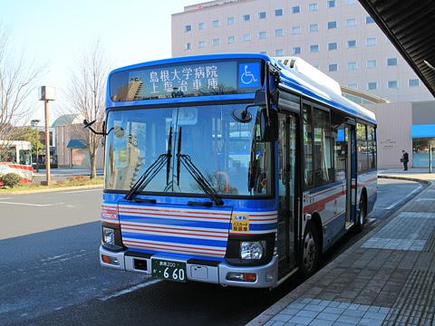 一畑バス「出雲大社線」 ・660 復刻塗装 出雲市駅にて