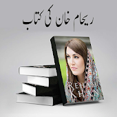 Reham Khan Book Urdu Android APK Download Free By Abasin Soft Lab