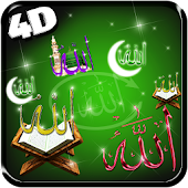Allah 4d Live Wallpaper