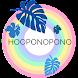 ホ・オポノポノ Android