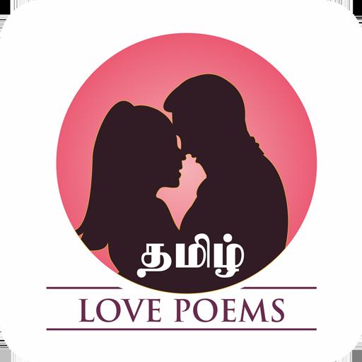 Dating tarina Tamil