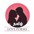 Tamil Love .. file APK for Gaming PC/PS3/PS4 Smart TV