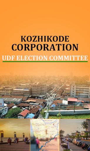 UDF Election Manifesto
