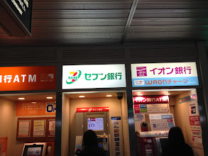 Photo: 7-11 is the best banks/convenience mart in Japan by far!  US ATM cards work here.