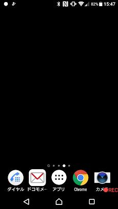 BGレコーダー (簡易なドライブレコーダー 防犯カメラ)のおすすめ画像3