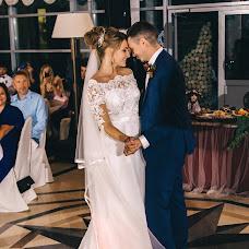 Wedding photographer Vadim Bek (VadimBek1234). Photo of 18.01.2019