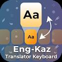 Kazakh English Translator Keyboard & Kazakh Chat icon