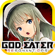 GOD EATER RESONANT OPS Android