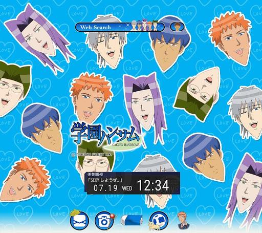 Gakuen handsome theme 1.0.0 Windows u7528 2