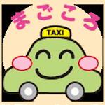 八千代交通 タクシー配車 Icon