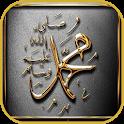 Mengenali Sifat-Sifat Rasulullah S.A.W icon