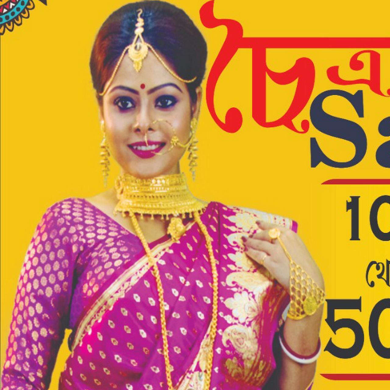 58153e6cc7e79 Adi Indian Silk House - Saree Store in Kolkata