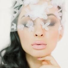Wedding photographer Olga Salimova (SalimovaOlga). Photo of 27.04.2016