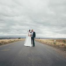 Wedding photographer Minas Ghazaryan (mgphotographer). Photo of 04.02.2017