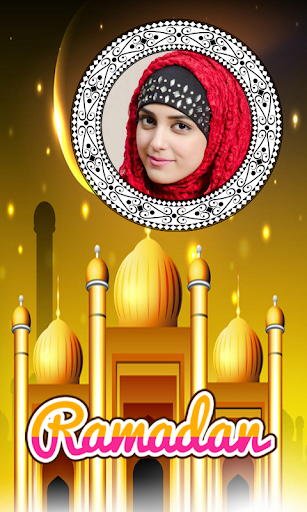 Bakrid 2018 Eid Mubarak Photo Frames New screenshot 3