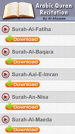 Listen Quran Online Offline