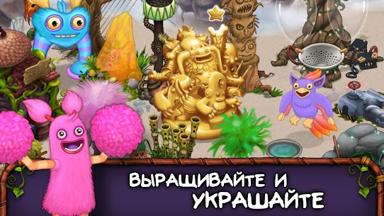 My Singing Monsters Mod Apk Download For Android and Iphone 3