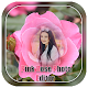 Download Pink Rose Photo Frames For PC Windows and Mac