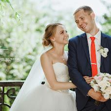 Wedding photographer Anna Bochkareva (Schotlandka). Photo of 20.08.2017