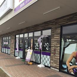 エニタイムフィットネス イオンタウン吉川美南店のメイン画像です