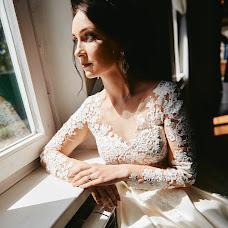 Wedding photographer Zhenya Korneychik (jenyakorn). Photo of 26.06.2018