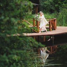 Wedding photographer Aleksandra Makarova (Aleksaa). Photo of 01.09.2017