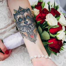 Wedding photographer Nadezhda Grigoreva (nadezdasmile). Photo of 23.09.2018