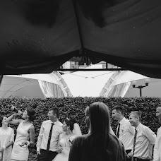Wedding photographer Evgeniy Artinskiy (Artinskiy). Photo of 10.10.2017