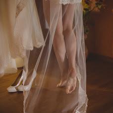 Wedding photographer Ekaterina Kurk (KurkKatrin). Photo of 20.07.2016