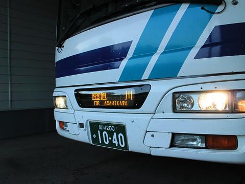 道北バス「サンライズ旭川釧路号」 1040 阿寒湖バスセンターにて その2