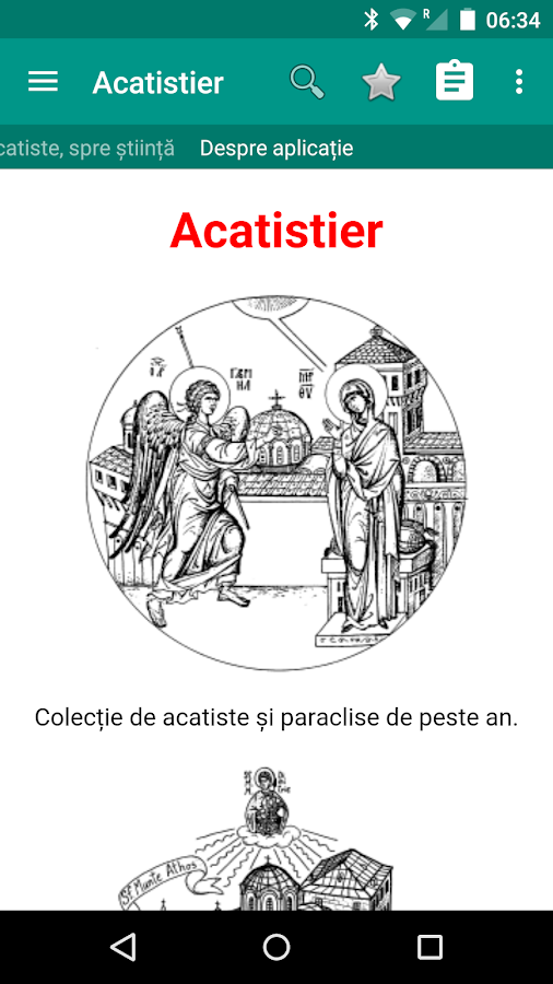 Acatistier- screenshot