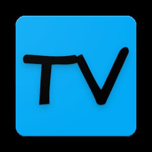 Интернет ТВ - náhled