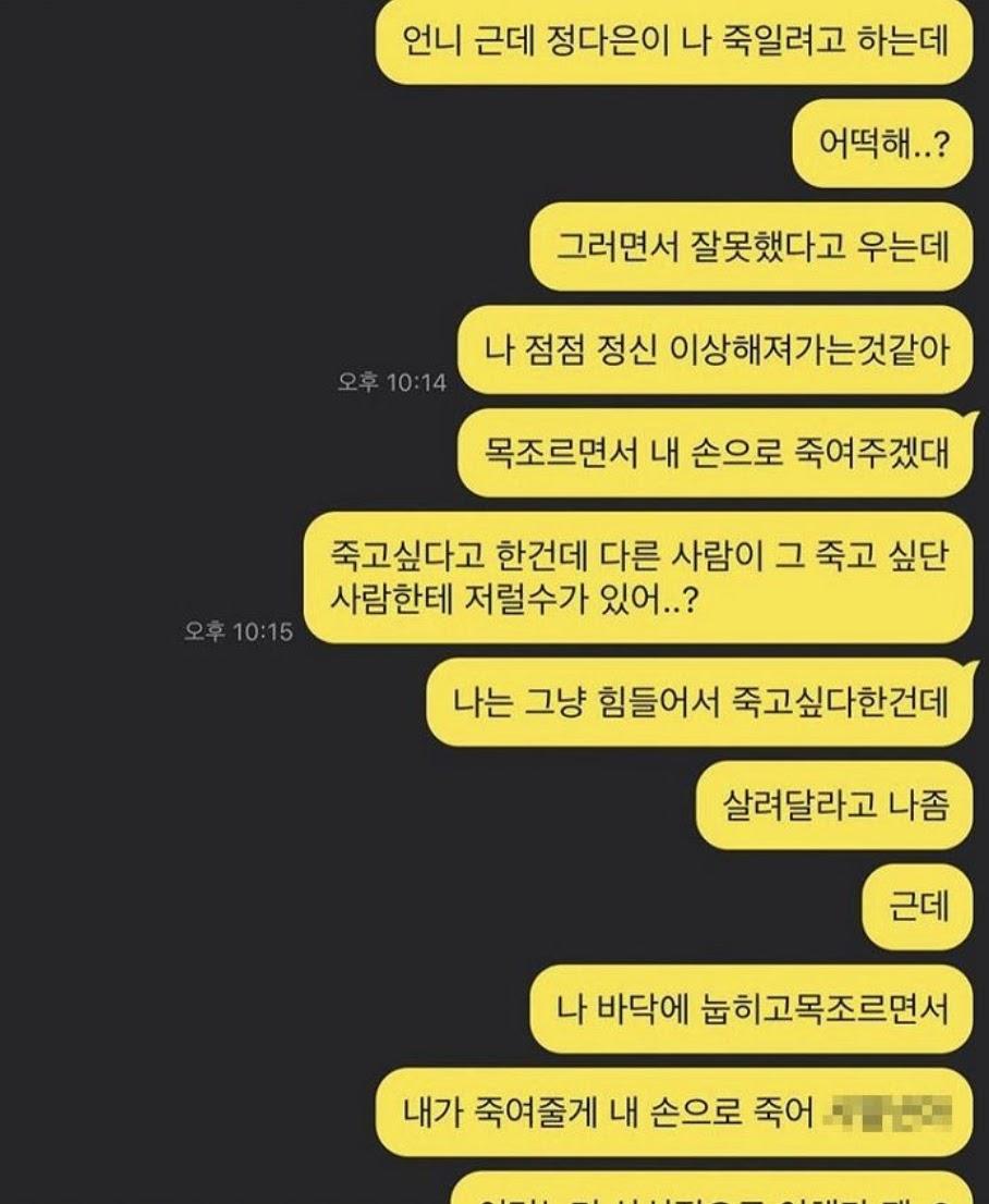 seohee3