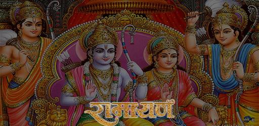 Sampurna Ramayan - Apps on Google Play