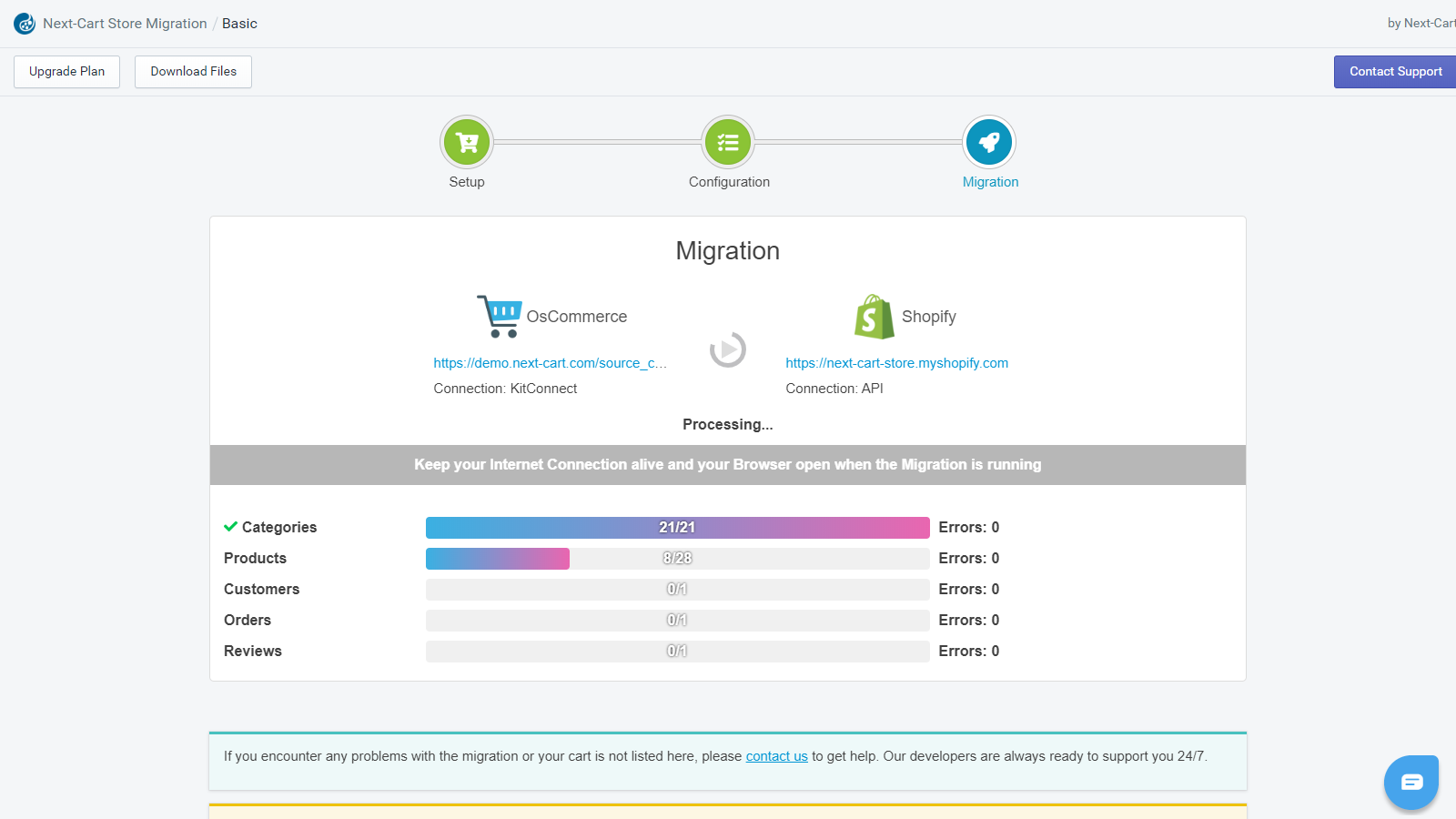 migrate store step 2