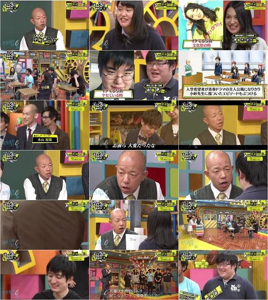 (TV-Variety)(720p) 青春高校 3年C組 180403