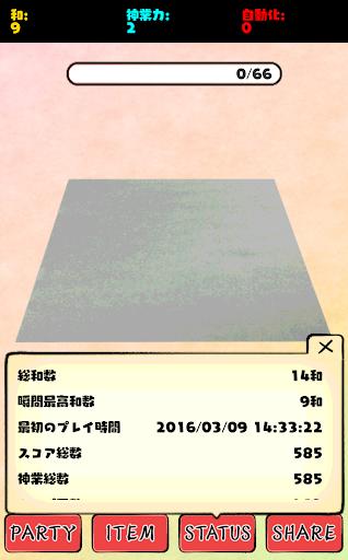 Origami -God Hand- 1.2 Windows u7528 5